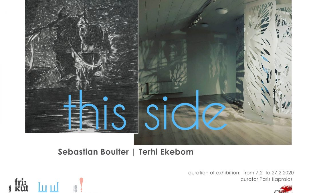 """Terhi Ekebom / Sebastian Boulter: """"This side"""" at Chili Art Gallery, Athens, in collaboration with the Finnish Institute at Athens"""