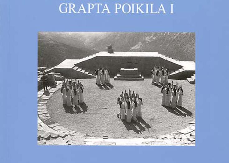 VIII Leena Pietilä-Castrén – Marjaana Vesterinen (eds.): Grapta Poikila I