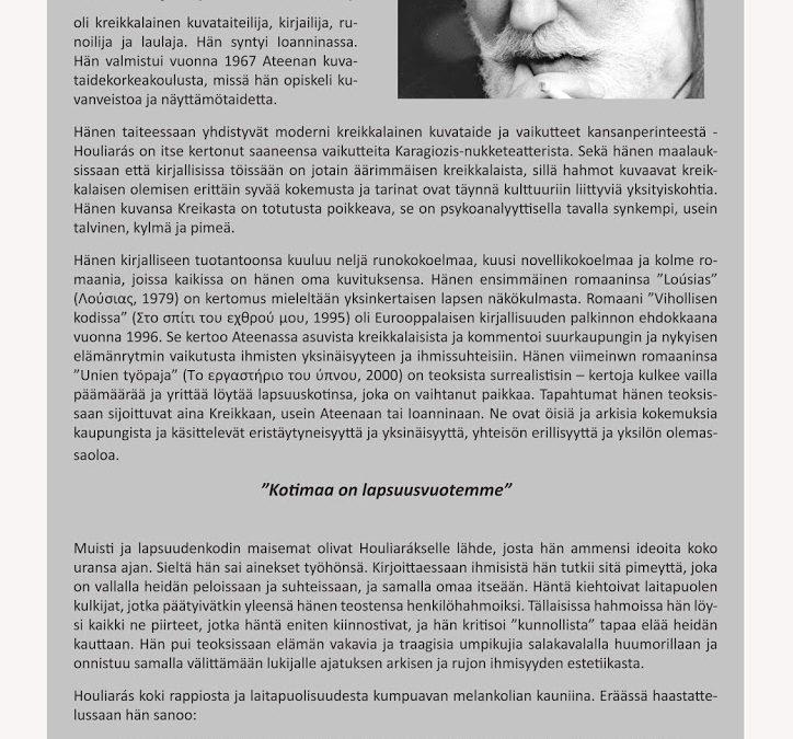 Nikos Houliarás – kreikkalainen taiteilija ja kirjailija
